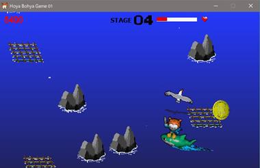 ホヤぼーやサメサーフィンのゲーム画面