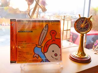 ホヤぼーやミニゲームCD 販売イメージ