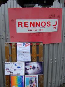 RENNOS