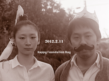 happy foundation day