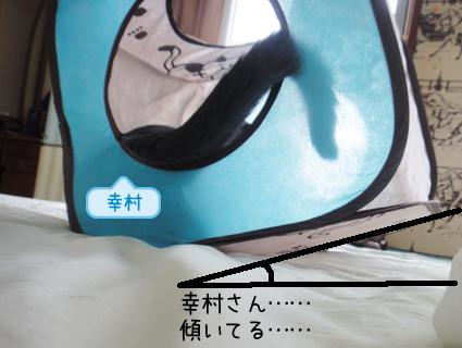 20110908_6.JPG