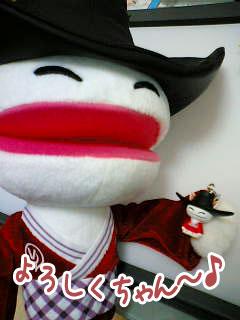 よろしくちゃん〜♪