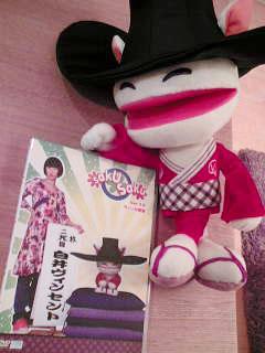 sakusaku DVDと一緒に1