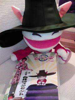 sakusaku DVDと一緒に3