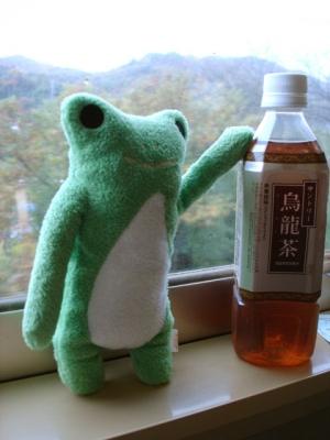 カエルとウーロン茶