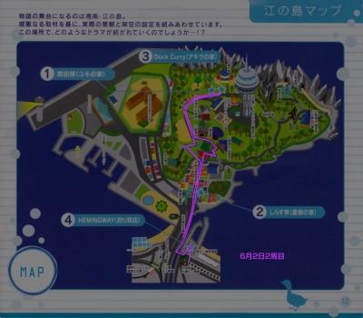 江ノ島マップ3