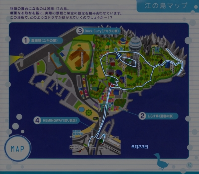 江ノ島マップ4