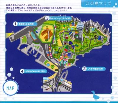 江ノ島マップ1