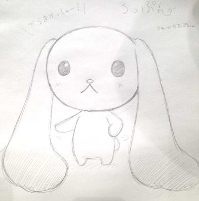 個人的ぱらぽぺ2590