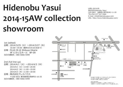 2014-15AWDM02.jpg