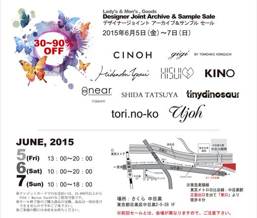 2015-06sale.jpg