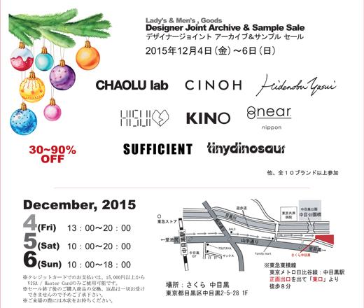 2015-12sale.jpg