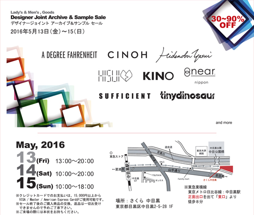 2016-05sale.jpg