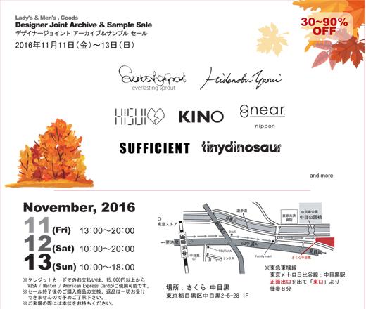 2016-11sale.jpg