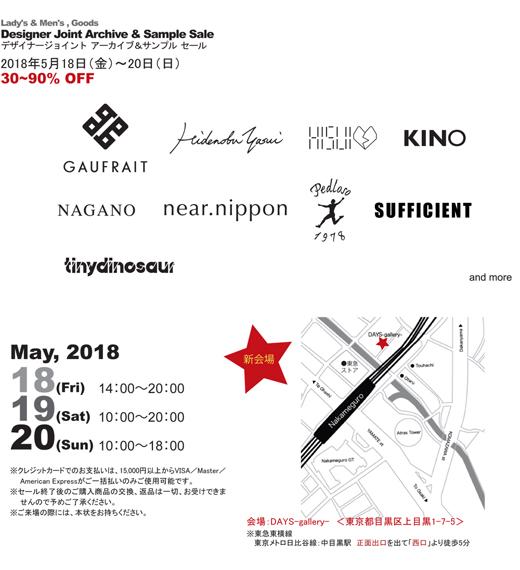 2018-05sale.jpg