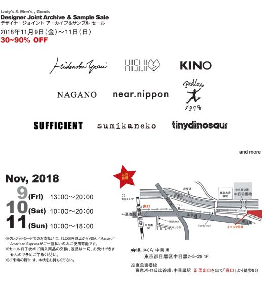 2018-11sale.jpg