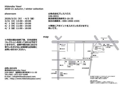 2020-21AWDM02.jpg