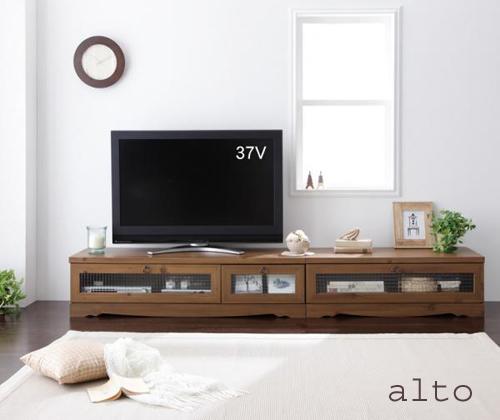 カントリー調テレビボード【alto】アルトW120&W90