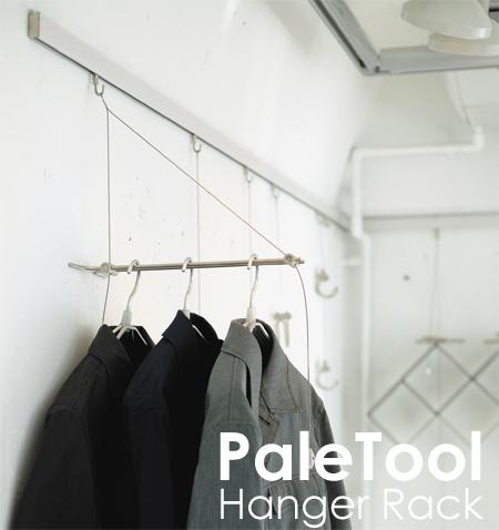 「paletool」 ハンガーラック