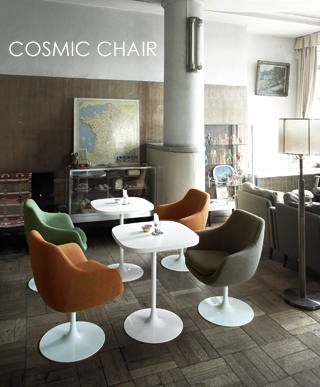 cosmic chair (circle-type)