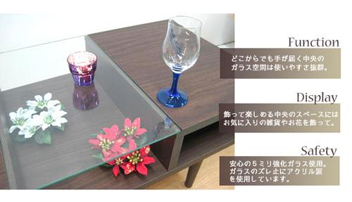 ガラストップのセンターテーブル【Swing】スイング