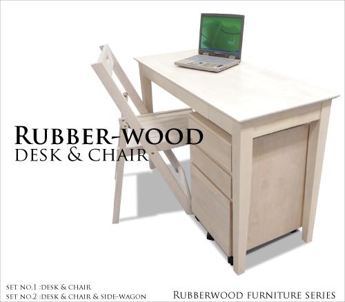白家具のデスクとチェアのセット