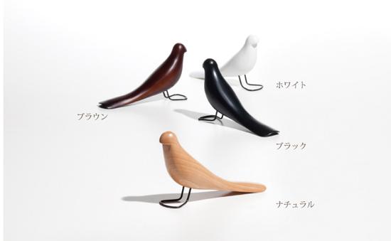 かわいい靴ベラ「小鳥のくつべら」