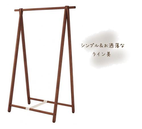 折り畳み式木製コートハンガー