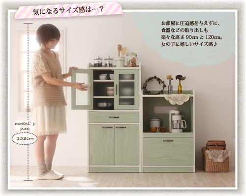 ミニキッチン収納シリーズ【amitie】アミティエ イメージ