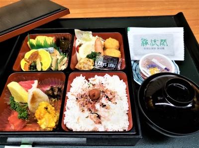 朝食弁当形式(納豆と海苔付き) (2).jpg