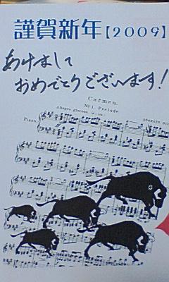 この楽譜の意味が分かる人は何人いるだろう・・・?