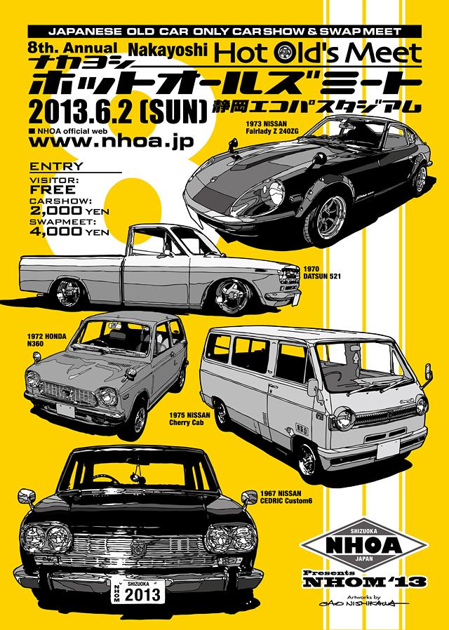 fly_2013.jpg