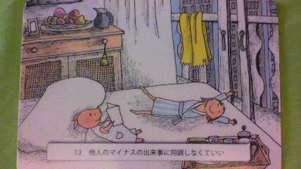 2011110611110000.jpg