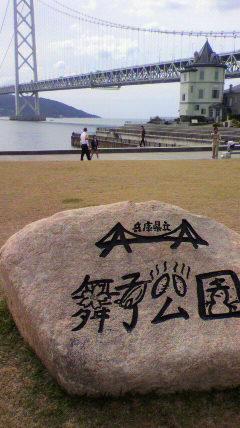 2011110913020000.jpg