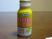 C1000 1日分のビタミン