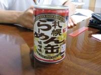 ラーメン缶