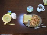 ミルクパン粥グリンピースソース