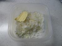 たまねぎのみじん切り&バター