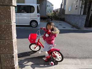 NEW 自転車