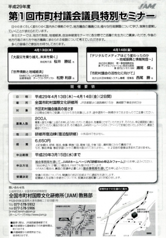 CCFn120170411.jpg