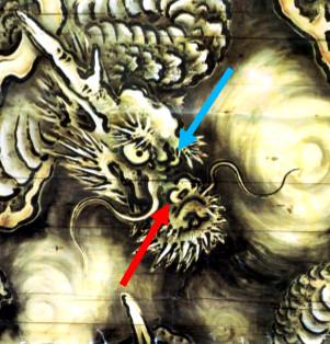 龍の図.jpg