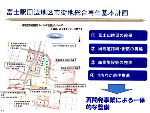 CCFn120170509.jpg