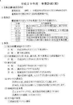 CCFn220170520.jpg