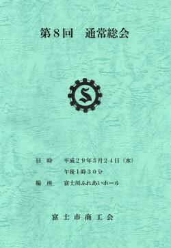 CCFn220170524.jpg