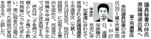 CCFn120170528.jpg