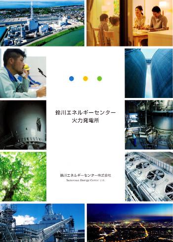 CCFn120170602.jpg