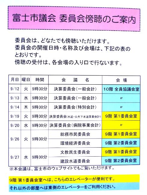 ブログ?DSC00760.JPG