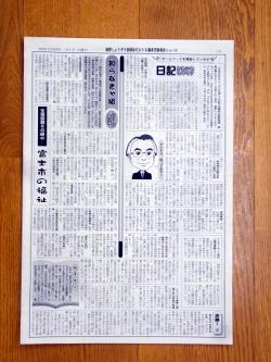 ブログDSC02019.JPG