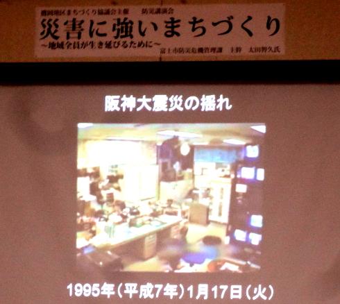 ブログDSC02202.JPG