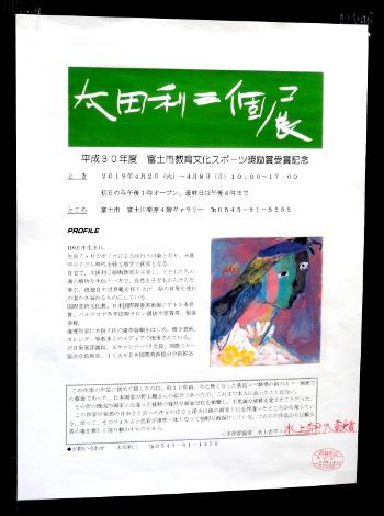ブログDSC05954.JPG